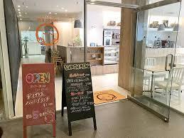 【富山】小さい子連れもおススメ!小上がりが魅力なカフェ【ma room(ま るーむ)】