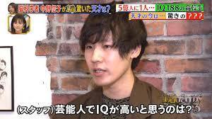 【IQ188】太田三砂貴の通う大学が判明!これまでの学歴や社会人として働いた経歴まとめ