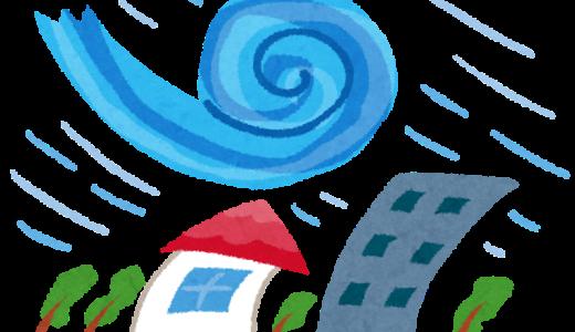 【台風19号】ユニクロやGUの休業店舗はどこ?関東圏中心にほぼ臨時休業予定?