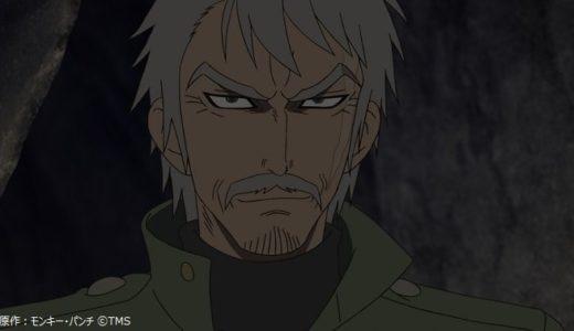【ルパン】盗賊・フィネガンの声優は誰?【プリズン・オブ・ザ・パスト】