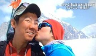 【動画】イモトの結婚相手・石崎Dとの馴れ初めが感動!【イッテQ】