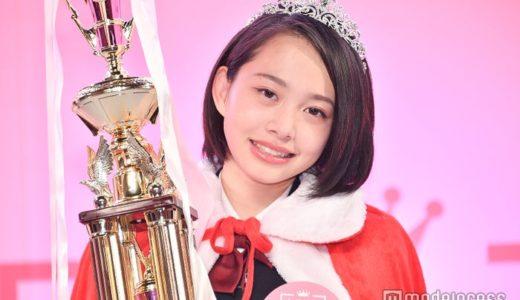 【2019女子高生ミスコン】優勝した新田歩凪の高校が判明!?あーーゆのプロフまとめ!
