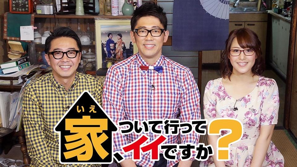 東京 増田 アナ テレビ