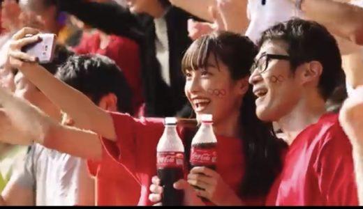 【コカコーラ】2020オリンピックチケットボトルCMの娘役・福田ルミカのプロフやインスタを紹介!