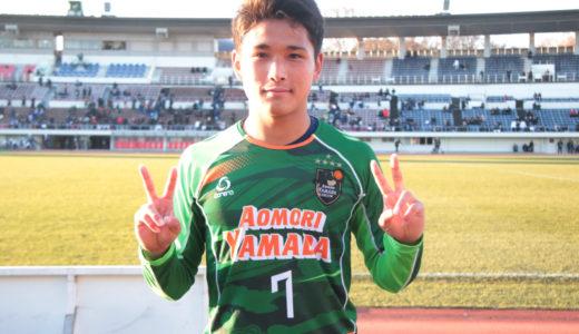 【青森山田】松木玖生(くりゅう)選手の出身クラブや中学はどこ?高校での活躍やプレースタイルも!
