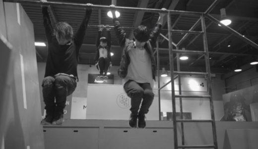 【動画】鉄棒ダンスユニットのパフォーマンスが見たい!東大卒メンバーの紹介も【行列のできる法律相談所】