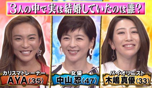 【今くら動画】2019年に結婚していた木嶋真優の夫の画像や馴れ初めは?