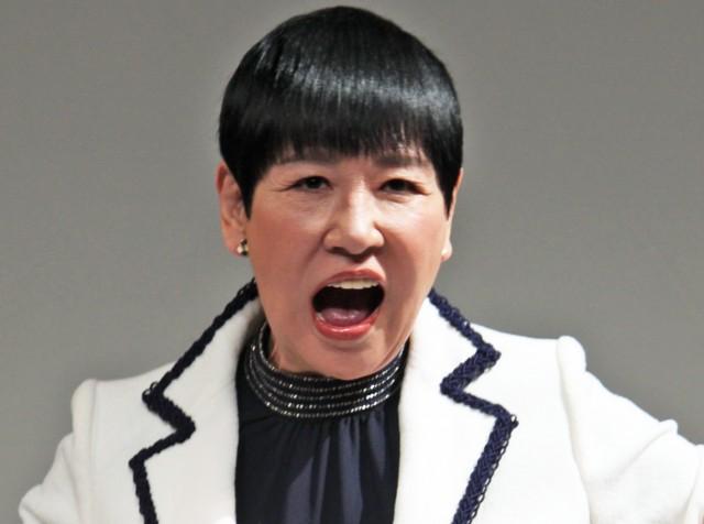 和田 アキ子 を いじめ た 先輩