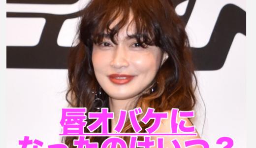 【画像比較】長谷川京子が唇おばけになったのは2014年?整形時期を検証!