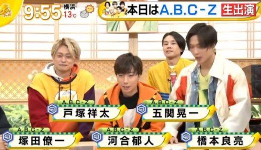 【動画】戸塚祥太の消息不明の理由はカレー作りで「グッとラック!」を寝坊?現在はどこに…?
