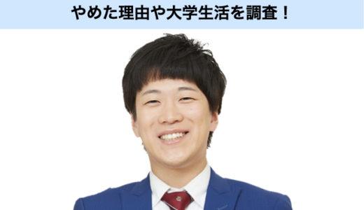 神戸大を中退!ネイビーズアフロはじりが大学をやめた理由や大学生活を調査