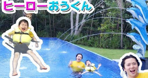 プリンセス 姫 スイート tv 離婚