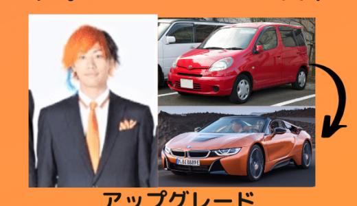 歴代の車をストーリーと紹介!てつやの車のグレードアップ力が半端ない!【東海オンエア】