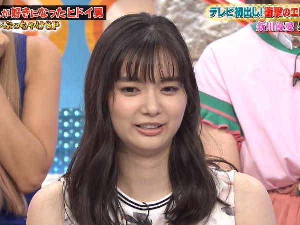 新川優愛太った