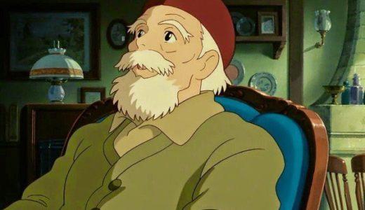 【耳をすませば】おじいさんの声優・小林桂樹ってどんな人?心にしみるセリフも紹介!
