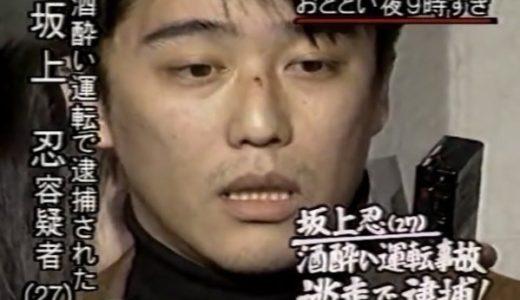 【まとめ】坂上忍が飲酒運転で逮捕された経緯を分かりやすくまとめてみた!