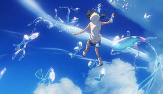 【天気の子】空の魚の正体は?現実に水の魚が降ったという異常気象も