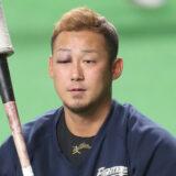 中田翔の目の腫れは殴られた?バットを折った日に転んで目を負傷も明らかにおかしい痣の痕の真相は