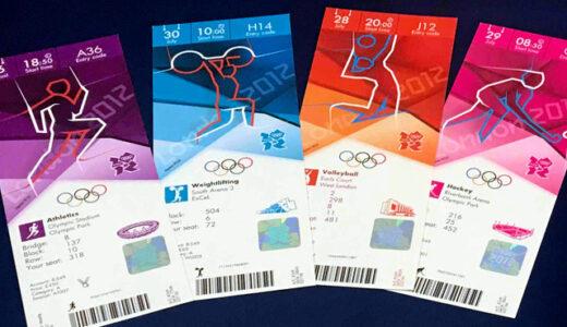 【2021最新情報】オリンピックチケットの払い戻し期間は○日まで!期限を過ぎたらどうなるの?